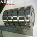 CNC Hard turning mechanical components guide sleeve