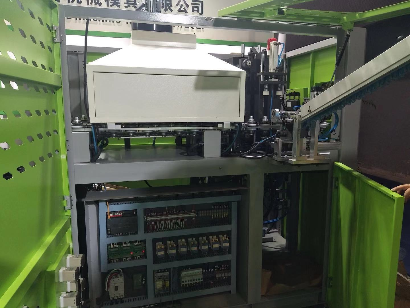 Blow Molding Machine for Sale