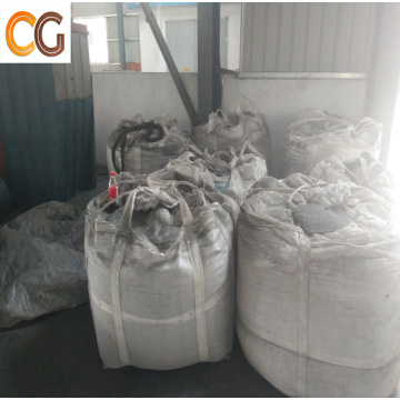 HIGH CARBON CONTENT PETROLEUM COKE FOR SALE