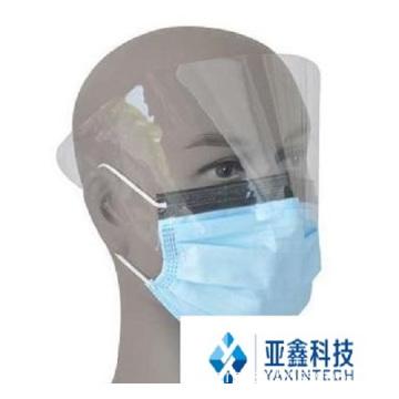 Lens face mask