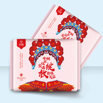 Wholesale Daily Dry Sanitary Napkin with Wings