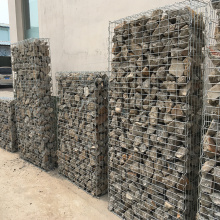 Wholesale Hot Dipped Galvanized Gabion Baskets Bunnings