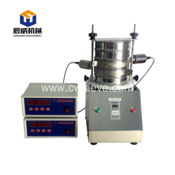 200mm diameter laboratory brass test sieve