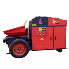 Small concrete delivery pump