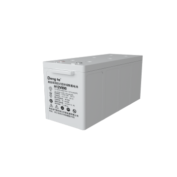 High Power H Series Lead Acid Battery (12V890Ah)