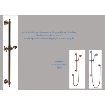 Classical Round  Shower Rail