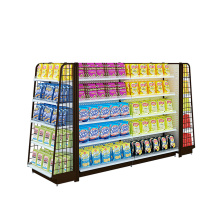 Metal Supermarket Backplane Display Shelving