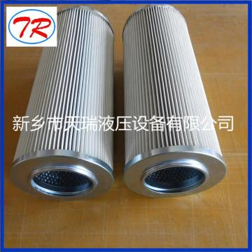 10145AS6A000P Hydraulic Filter Catridge