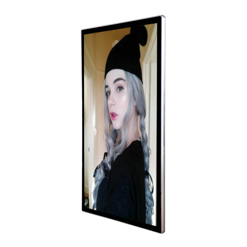 live streaming projection screen for celebrities