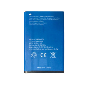 Rechargeable 2.22Wh 3.7V 600mAh Li-ion Battery