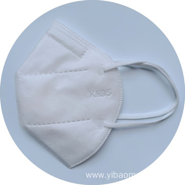 5ply white earloop face mask KN95 disposable