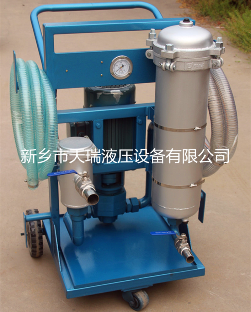 Oil Purifier Machine