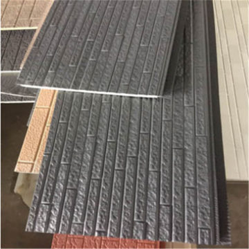 Insulation decor external wall panel