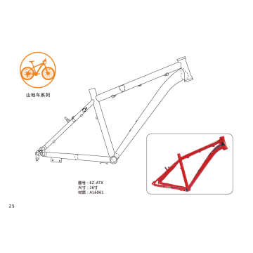 20inch Light alloy mountain bike bicycle frame