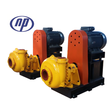 A full range of  sand suction equipment