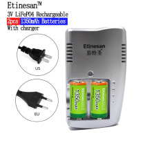 2pcs Etinesan 1350mAh 3v CR123A Li-ion Rechargeable Batteries with Charger Set
