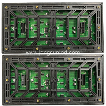 P4 Full Color SMD LED Display Module