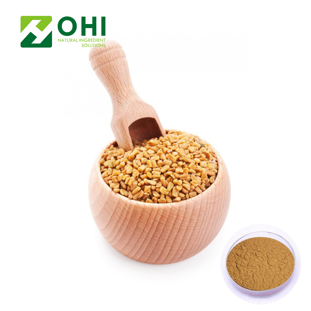 Fenugreek Seed Extract ratio extract
