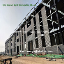 Corrosion-resistant Insulated Anti-fire MgO Roof Sheets