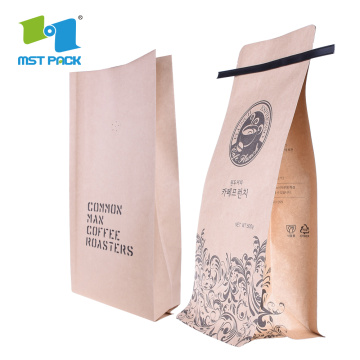 Factory Supply Print Ziplock Biodegrable Packaging Bag