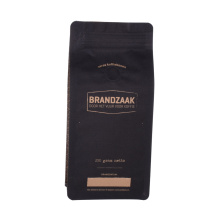 250g/500g/1kg customized style flat bottom pouch for coffee bean