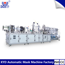 Fully Automated 3D Solid Folding Face Mask Machine