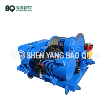 60QP25HS 45KW Lifting Mechanism for 12T Tower Crane
