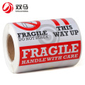 Custom handle with care fragile shipping warning labels