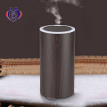 Car Diffuser Cool Mist Humidifier with Wood Grain