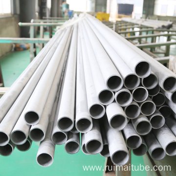 2205 Stainless Steel Tube Duplex Seamless Tube