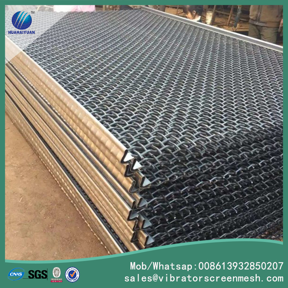 manganese crusher screen