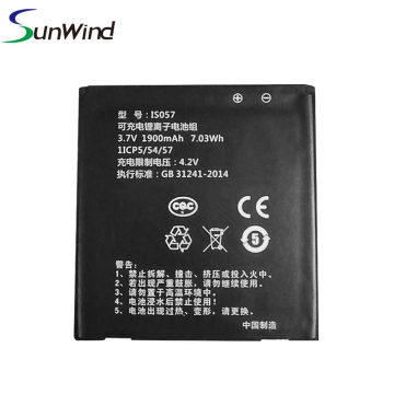 Rechargeable PAX POS Terminal D200T IS057 Battery