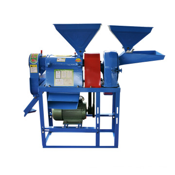220V small household combine rice mill machine