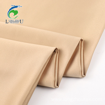 75D*75D DULL SPANDEX SATIN PD FABRIC