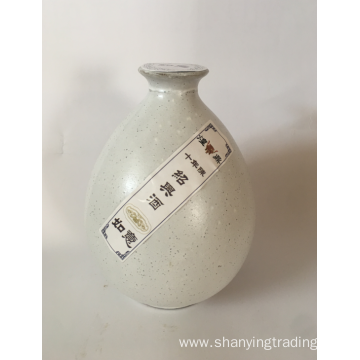Shaoxing Rice Wine Aged 10 Years Old