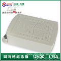 Outdoor power supply waterproof 12VDC 1.75A