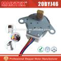 20BYJ46 |12 Volt Gear Reduction Motor
