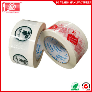 Custom Logo Adhesive Custom BOPP Printing Packing Tape