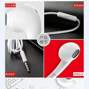 Best quality in ear noise cancelling headphones