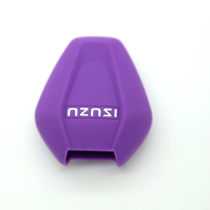 Suzuki car key covers.com