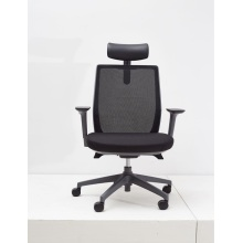 2019 modern design mesh office chair