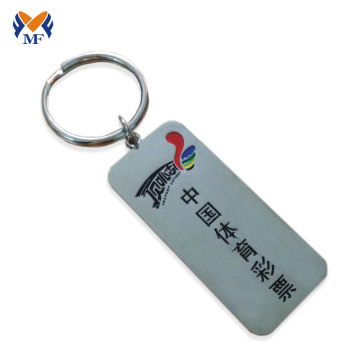 Custom design soft enamel sport metal keychain