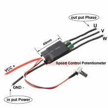 7V 12V 24V 3-phase potentiometer speed brushless hallless driver ESC high speed drive brushless air pump water pump fan
