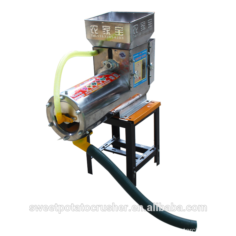 2.2KW stainless steel sweet potato cassava potato powder making machine
