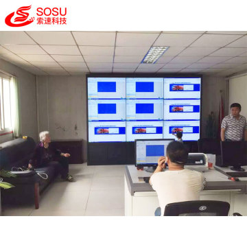 video wall lcd con 5.3 mm DID
