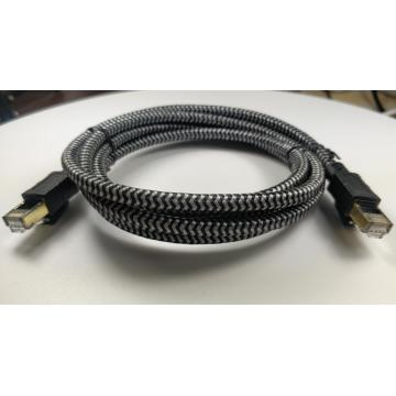 Gold Nylon Braided Cat8 Internet Lan Patch Cable