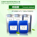 Pure Cinnamic aldehyde 99% 104-55-2