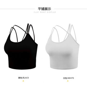 Dry Fit Fitness Sport Bra Yoga Vest