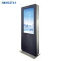 46 Inch Capacitive Touch Screen Windows System