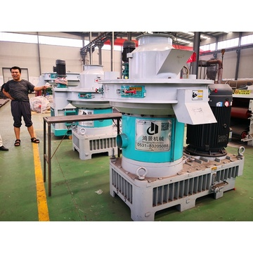 large output wood pellet mill